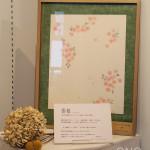 桜のレターセット原画