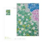 ドクダミと紫陽花