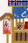 レターパッド『旬のみせ』           デザイン・イラスト・題字制作