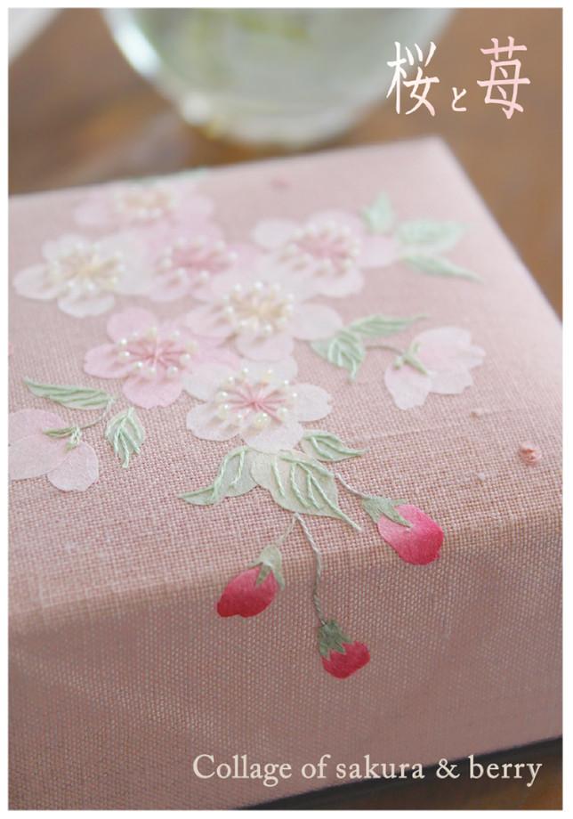 春の企画展 桜と苺