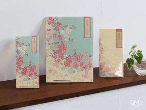 古染箋 桜