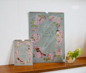 大判カレンダー/卓上カレンダー  十二ヶ月 - 日本の四季 -