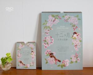 2019年 十二ヶ月 - 日本の四季 -