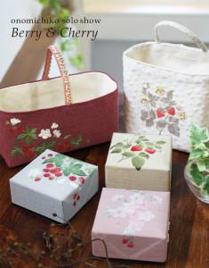 Berry&Cherry案内