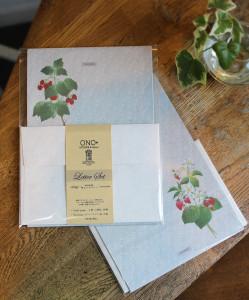 植物図鑑 苺とラズベリー レターセット