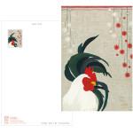 Post Card  繭玉と鶏
