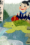 『モノノケ道中記』より       和紙貼り絵