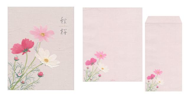 秋桜レターパッド