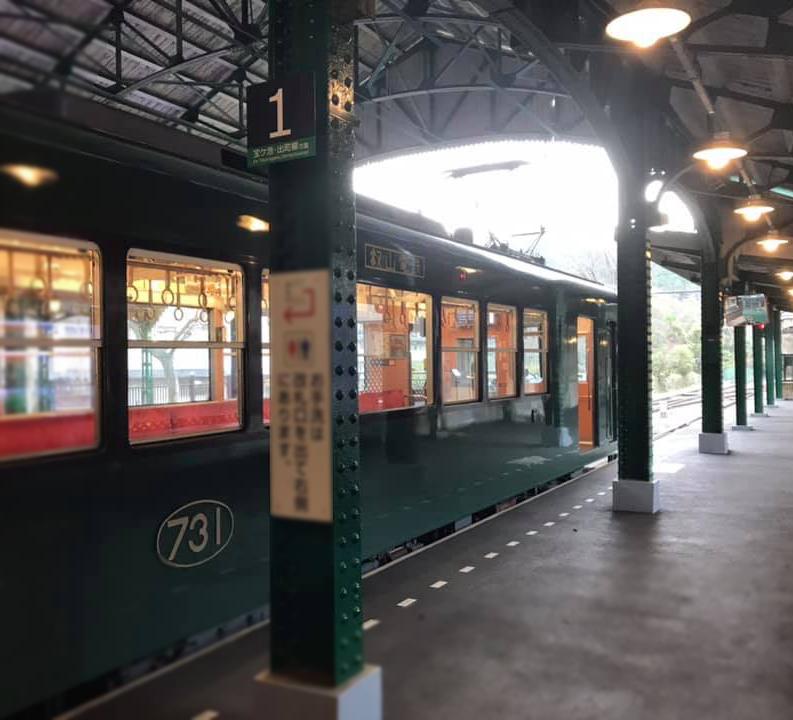2019.12.31 叡山電車八瀬駅